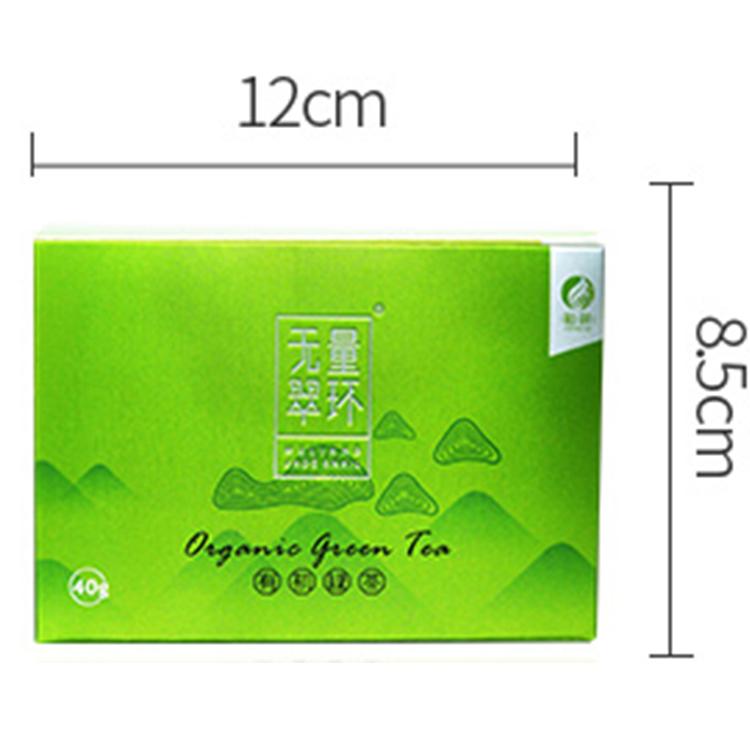 OEM Best Selling Health Benefits Lose Weight Loose Leaf Green Tea in Gift Packing - 4uTea | 4uTea.com