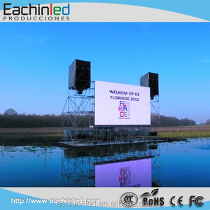 New inventions in china outdoor P5.95 /P6 led video wall led screen