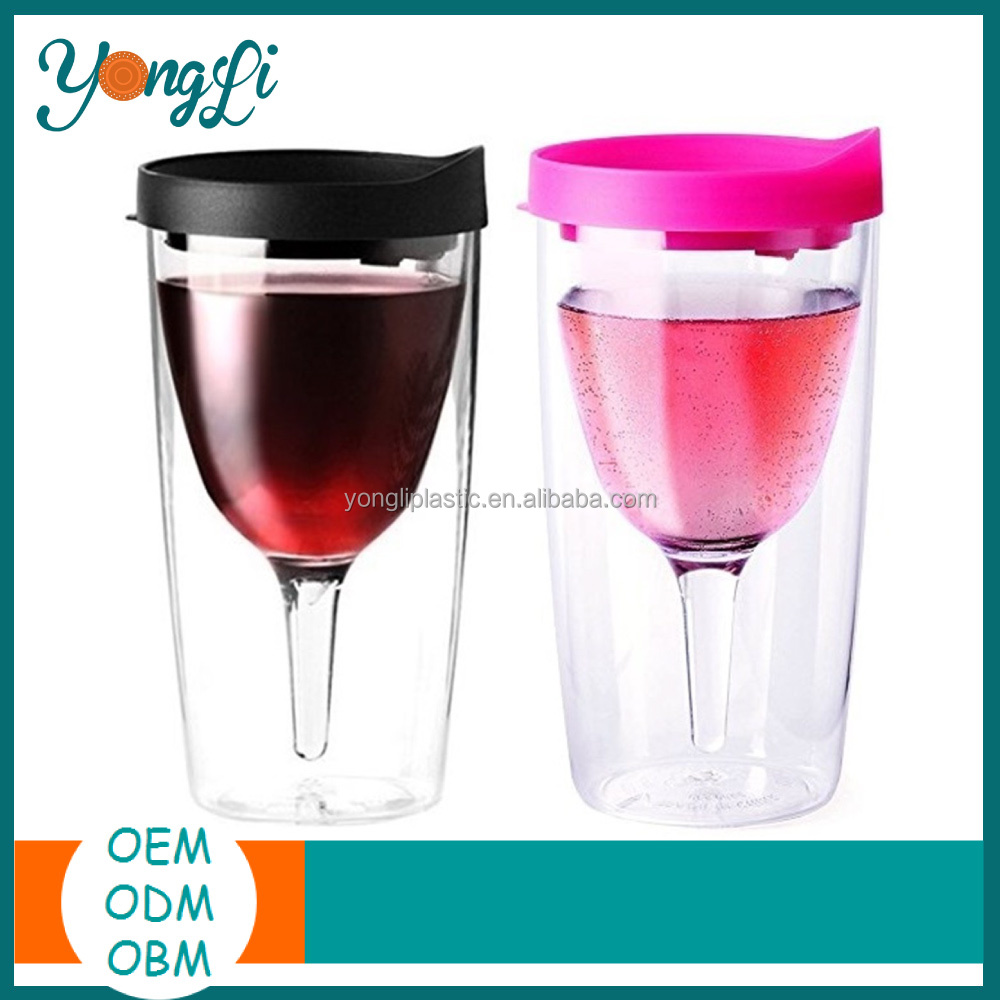 Homeware Double Wall Acrylic with Red Drink Through Lid Wine Tumbler
