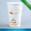 12oz 16oz white plain drinking cup hot milk paper cups with custom logo