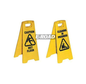 China suppliers Cleaning in progress a frame caution wet floor sign yellow caution sign