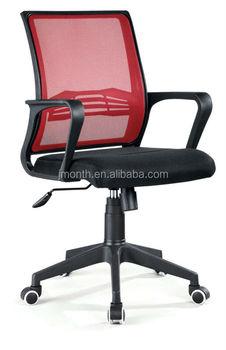 Sedie Da Ufficio Mondo Convenienza.Mondo Convenienza Sedie Per Ufficio