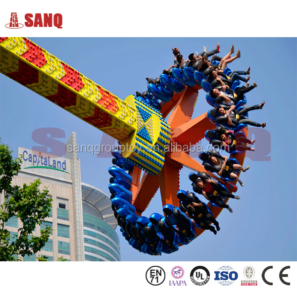 Amusement park equipment thrill ride Swing Big Pendulum Rides