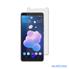 Gobelike high quality 2.5D 0.33mm tempered glass screen protector for HTC U12+