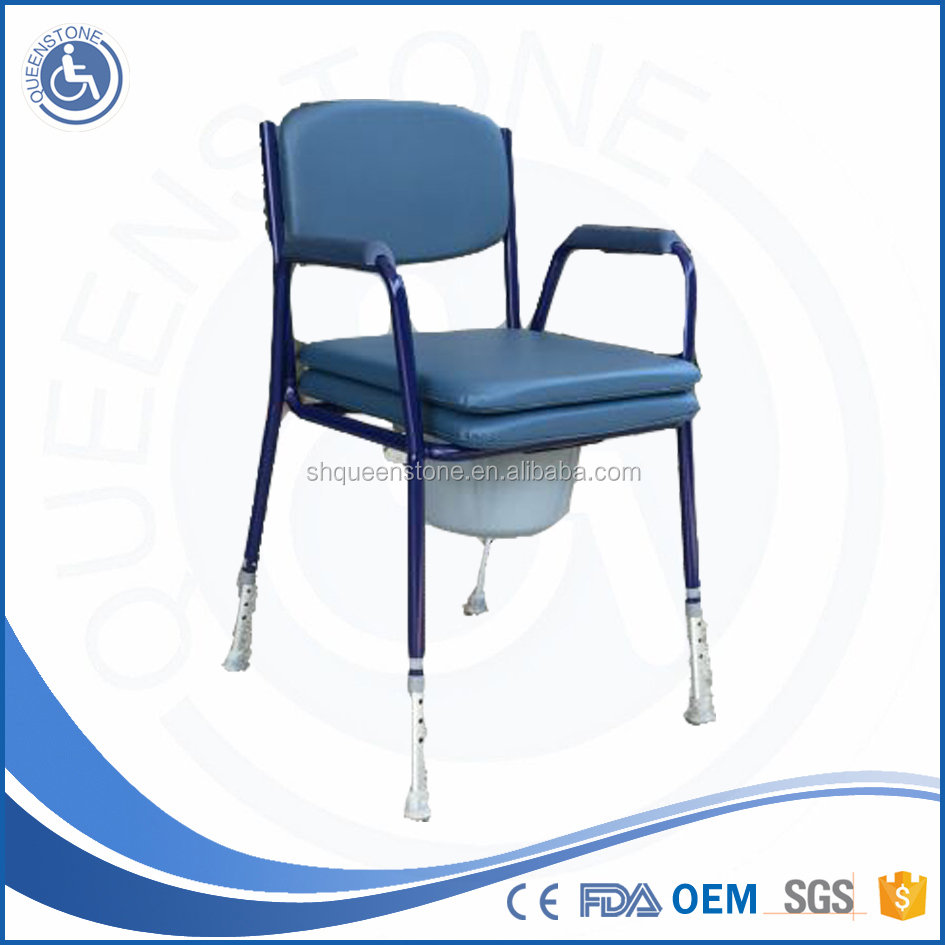 Health Support Steel Frame Toilet Chair Medical Commode Chair ...