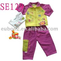 Kids Wear Baby Suit,Fashion Baby Suit,Adult Baby Wear