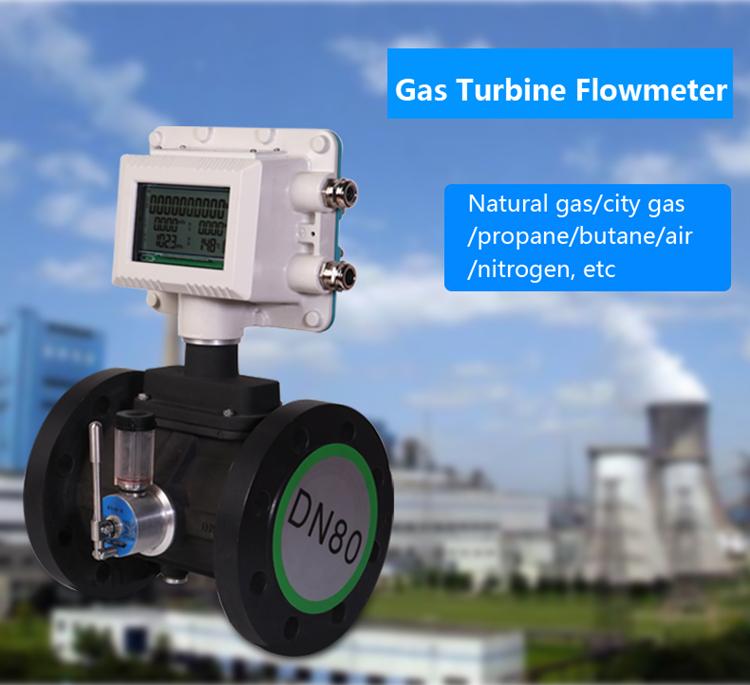 Natural gas flow meter / digital  lpg  fuel flow meter / turbine flow meter for gas