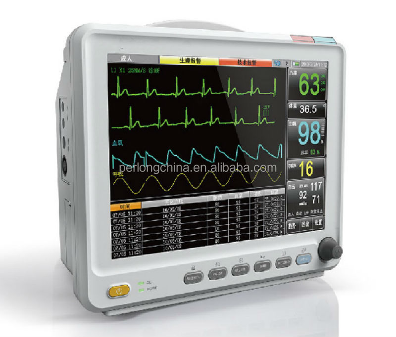 PDJ-8880 Portable Operate Room Patient Monitor