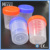 Disposable Hospital Male Urine Container for urine collection