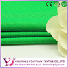 75D Green sweat resistant mesh fabric for T shirt polyester