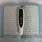 2015 pen for muslims digital quran read with 6 islamic books
