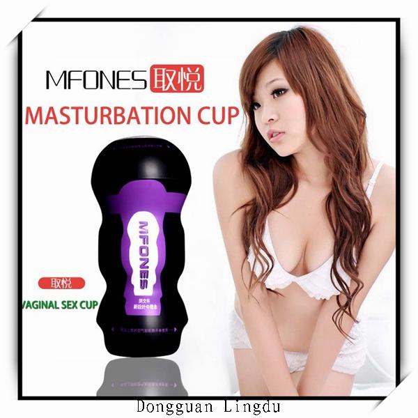 Women Masturbation Toys 93