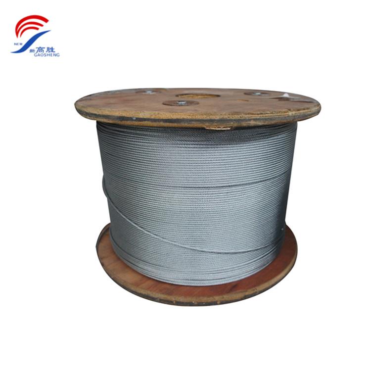 6x19+iwrc 16mm Galvanized Steel Wire Rope - Buy 6x19+iwrc 16mm ...
