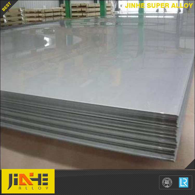 incoloy 926 steel plate