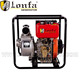 Hot sale 178F 3 inch diesel water pump for agriculture CE SONCAP