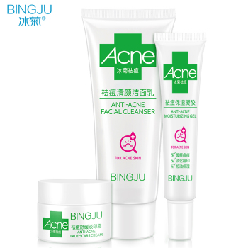 Bingju Face Care Scar Repair Cream Anti Acne Face Wash Pimple Remover Cream Acne Treatment Set View Scar Repair Cream Product Details From Guizhou Yicheng Aikenda Import Export Trade Co Ltd
