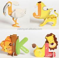 Animals 3d paper puzzle