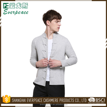 good quality plus size sweater cashmere mens cardigan