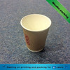 2017 New design kraft coated coffee paper cups