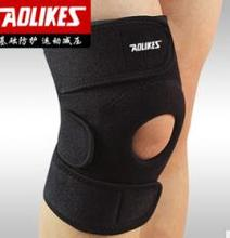 Orthopedic Waterproof Open Patella Brace Knee Support