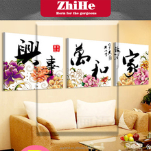 Living room Chinese calligraphy and painting oil paiting