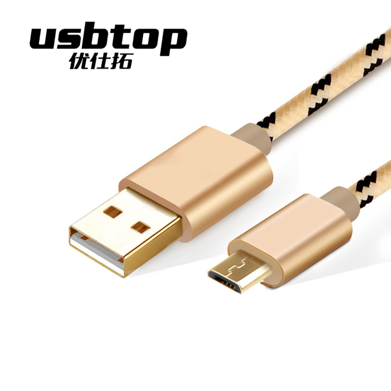 USBTOP BRAND Tiger pattern Micro 8 pin USB Data Sync Fast Charger Cable Nylon Braided Metal Plug For Sam