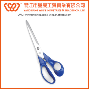 Professional German Stainless Steel Tailor Scissors