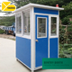 Tiny cheap house companies stainless steel and glass house micro prefab small home security guard box house