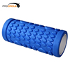2017 High Quality Black Foam Massage Roller With Multiple Functions