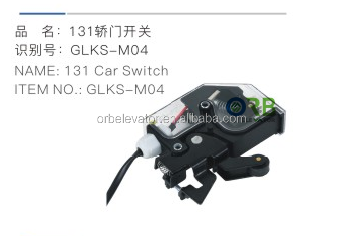 131 Elevator car door switch