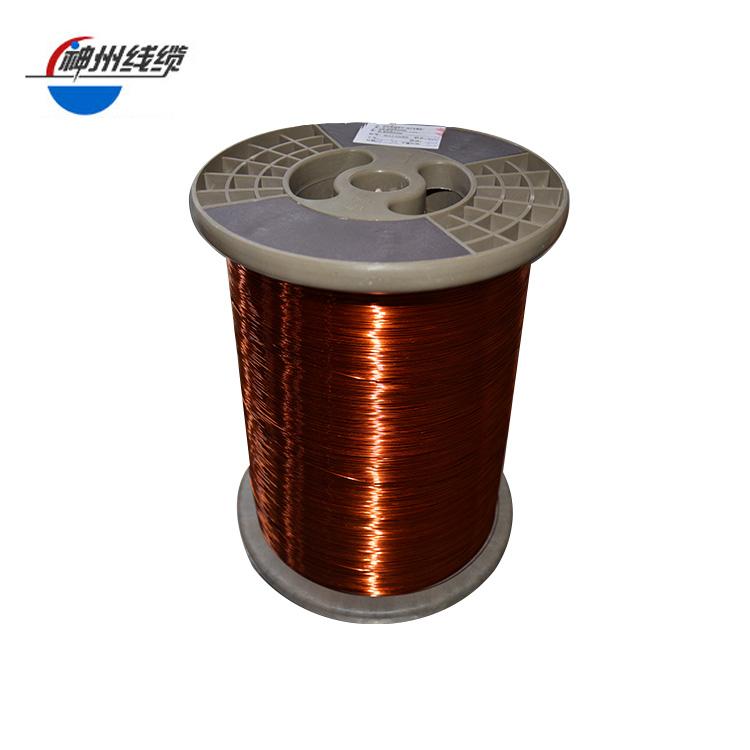 Finden Sie Hohe Qualität Kupferdrahtpreis Pro Meter Hersteller und ...