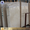 Beige color egypt cream marble for Sale