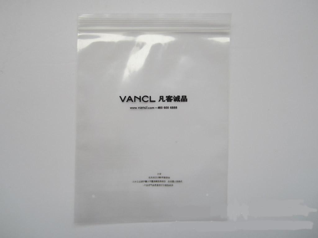 Custom Printed Logo Zipper Plastic Bag Zip Lock Gift