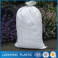 white plastic PP sack bag 10kg/20kg/50kg for sand/agriculture/maize/flour/rice ,polypropylene plastic woven bag