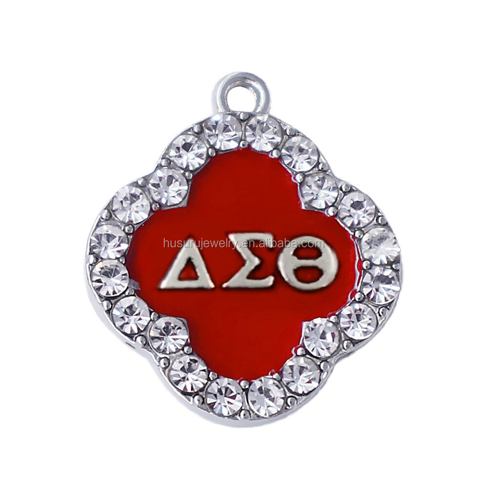 Large Greek Letter Sigma Custom Engraved Name Ring Crystal Necklace