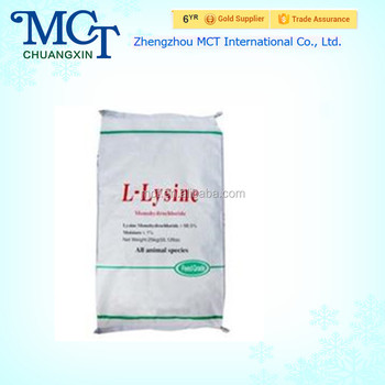 New natural animal feed grade L-lysine HCL 98.5% powder from factory direct sale