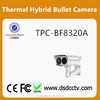 /product-detail/dahua-30x-2mp-thermal-network-hybrid-bullet-camera-tpc-bf8320a-60715781686.html