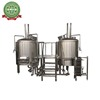 500L pub used craft beer brewing equipment / beer making equipment with CE