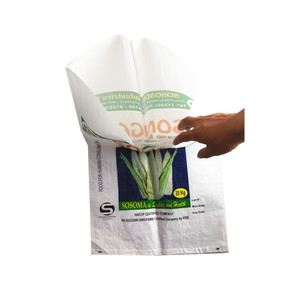 2018 promotion period laminated pp rice bag of 25kg