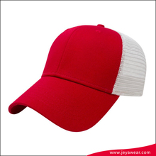 China wholesale supplier customize size cotton mesh back trucker hat