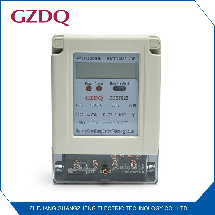 New stype digital only display 220V electronic single phase watt meter