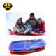 Chid ski Snow sliding board push snow sled