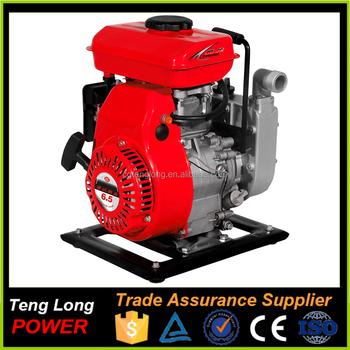 Asian pump water