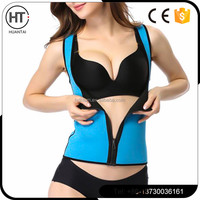2017 NEW Corset for Weight Loss Sport Body Fat Burner Shaper Tummy Waist Trainer
