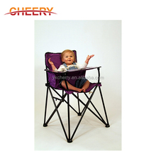 Baby Beach Chairs, Baby Beach Chairs Suppliers And Manufacturers At  Alibaba.com