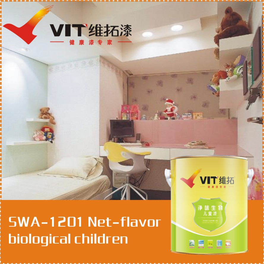 Vit Clean- Air Bamboo Charcoal Wall Paint