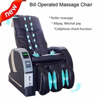 2016 GSM Function Smart 3D Vending Machine Massage Chair/Paper Money Operated Massage Chair