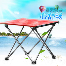 camping aluminum suitcase foldable table