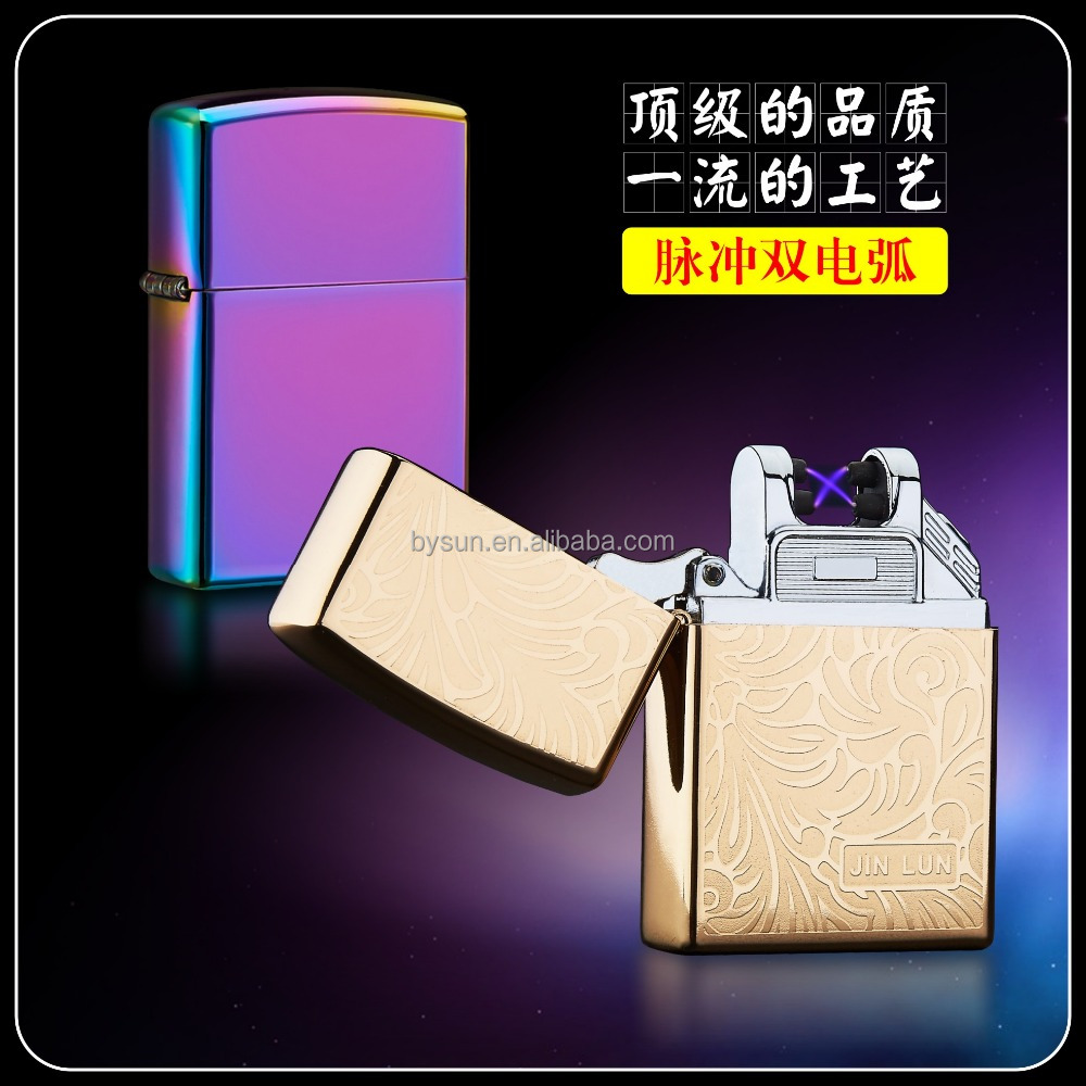 BS-1279 metal dragon double arc pulse electronic lighter rechargeable