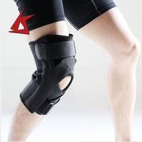 KS 997#Adjustable Sports Kneecap Avoid knee injuries